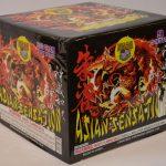 500 Gram Finale Cake – Asian Sensation 3