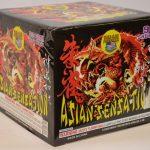 500 Gram Finale Cake – Asian Sensation 2